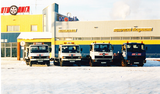 Компания ГК Автолига, фото №5