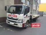 Компания  Dinson cars-clud, фото №6