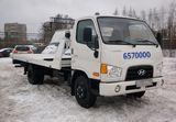 Компания SOS-СПб, фото №2